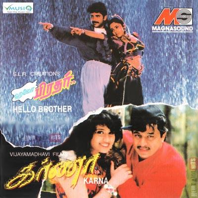 Old tamil karaoke songs free download mp3 30golkes by fectkunega.