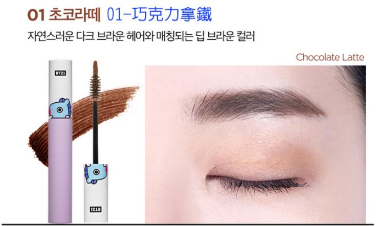 C:\Users\S3-56\Desktop\(LOOK)韓國 VT~BT21聯名款親膚眉棒染眉膏+VT~BT21聯名款星球眼影盤(12g) 款式可選\2019-01-07_145922.png