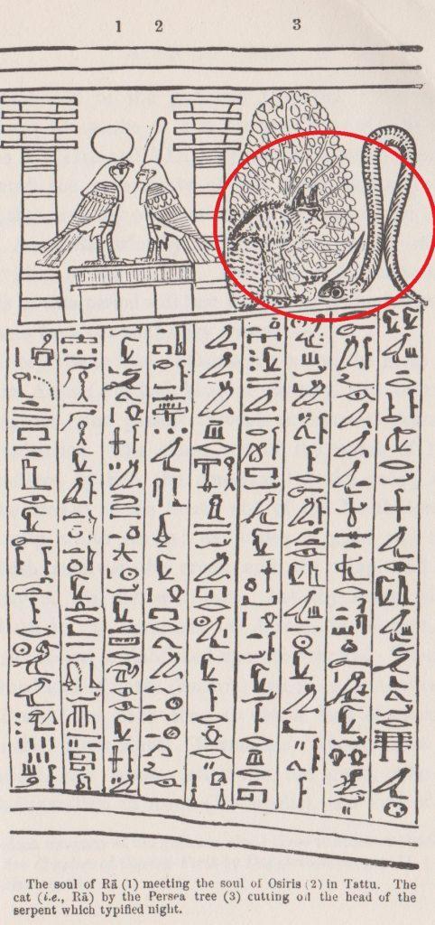 http://al-injil.net/wp-content/uploads/2020/01/egyptian-gen315-budgeP63-482x1024.jpg