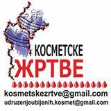 19665427_260522354352007_3738496194058428376_n.jpg