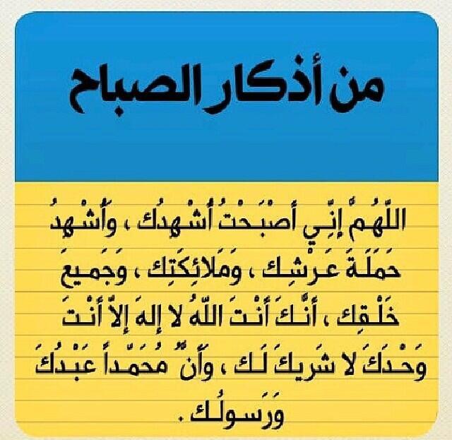 صباح الأمنيات الجميل TWkqGEblce_bjxjPYbvk