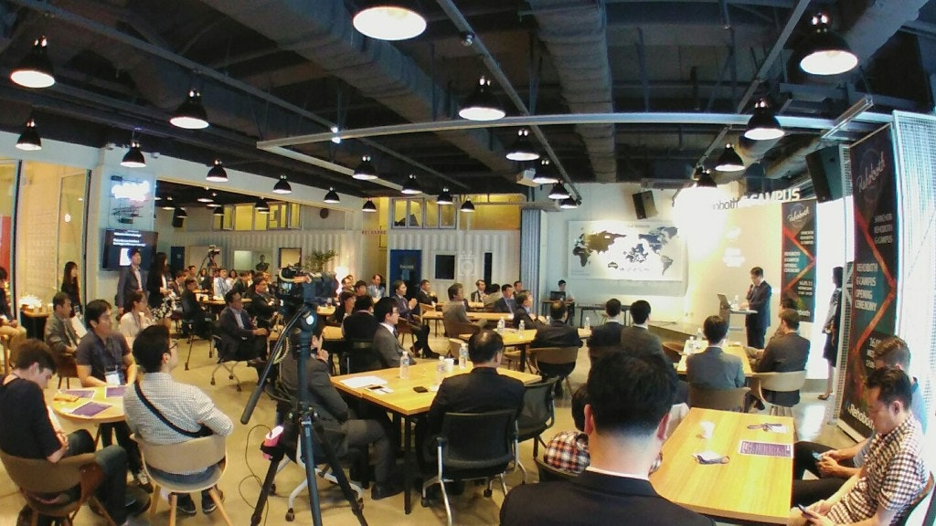 Reheboth Coworking Space in Seoul
