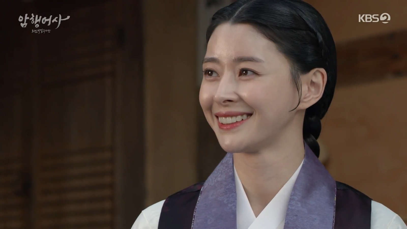 Royal Secret Agent Episode 6 Kwon Na-ra