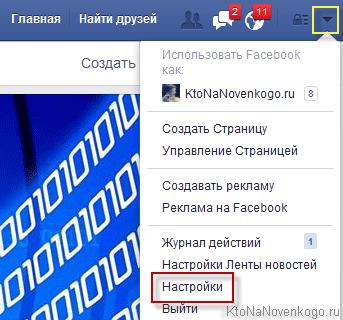 http://ktonanovenkogo.ru/image/07-01-20151-00-37.png