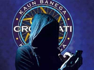 Fraud Story #98 - Lost 1.45 lakhs to online KBC fraud