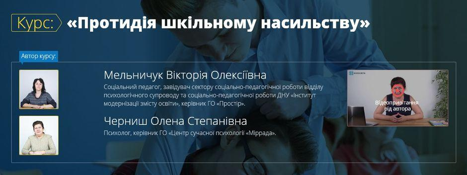 https://fc.vseosvita.ua/0029u3-f231-940x352.jpg