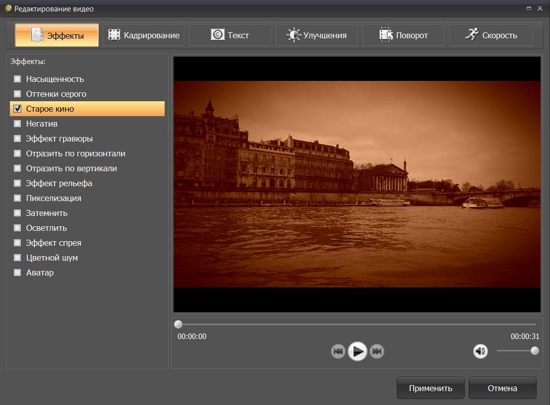 Изменяем разрешение видео: 3 способа