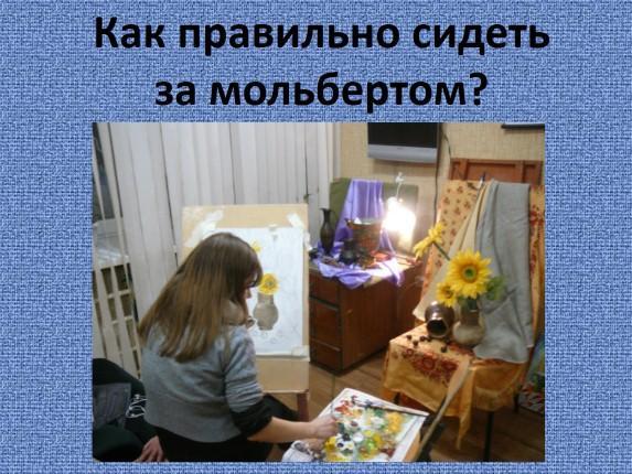 http://lusana.ru/files/2268/573/16.jpg