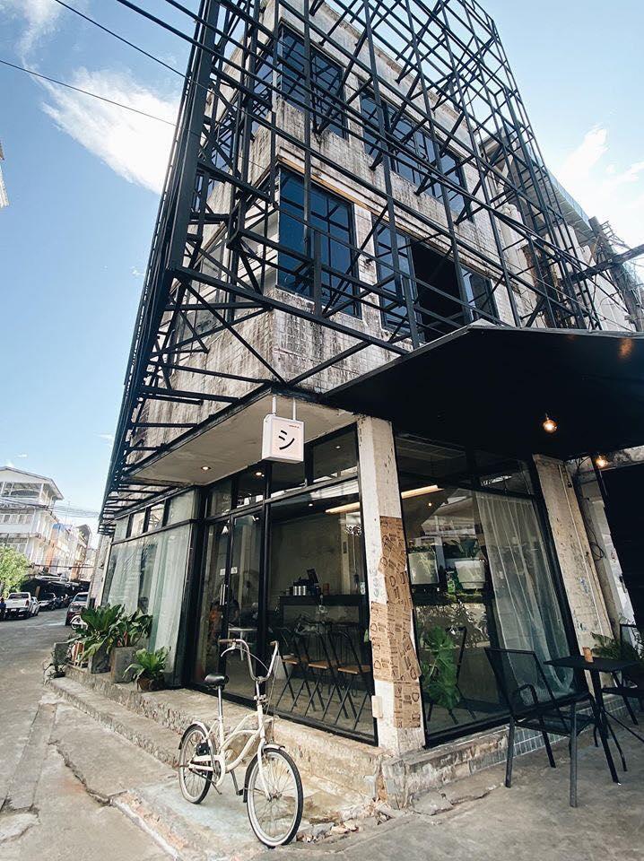 4. Dadsong Cafe – แดดส่องคาเฟ่