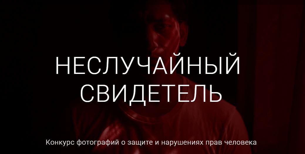 Автор фото: Сергей Строителев