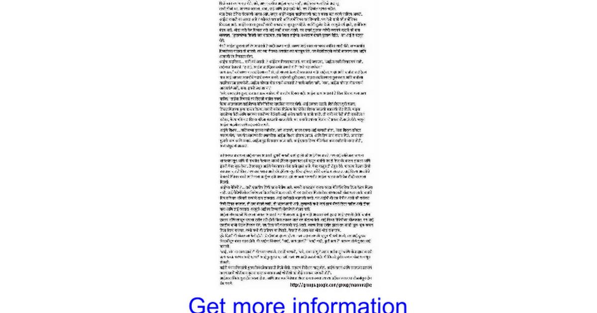 maajhi aai essay in marathi Aadarsh marathi nibandh, education, educational book, shaikshanik, shikshanshastra, vidhya vikas publisher pvt ltd, vidya vikas publication, vidya vikas publisher, vidya vikas publisher pvt ltd, vimal soman, आदर्श मराठी निबंध, विद्या विकास, विद्या विकास.