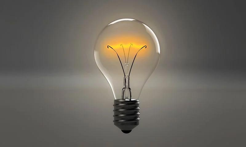 アイリスオーヤマ 実際の電気代