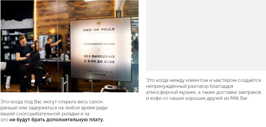 пример пять.jpg