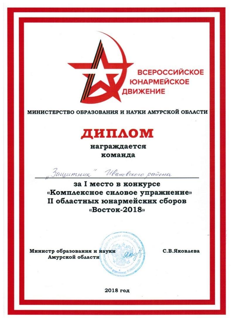 http://ivanovka-dosaaf.ru/images/002untitled(6).jpg