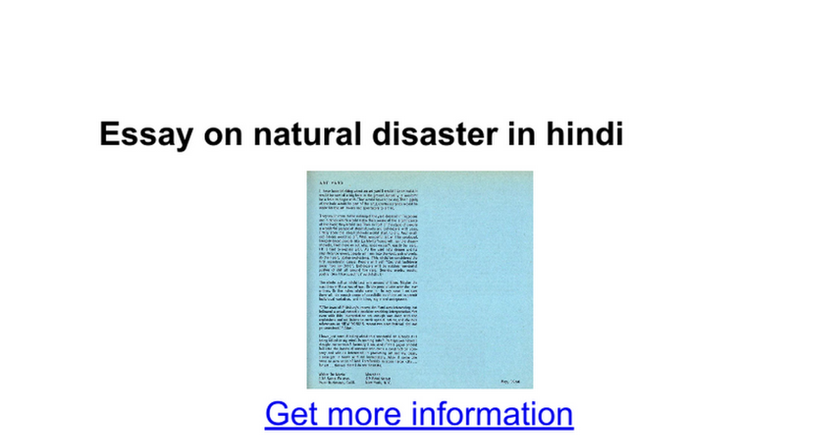 essay on natural disaster in hindi google docs