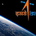 ISRO Plans to Return to The Moon
