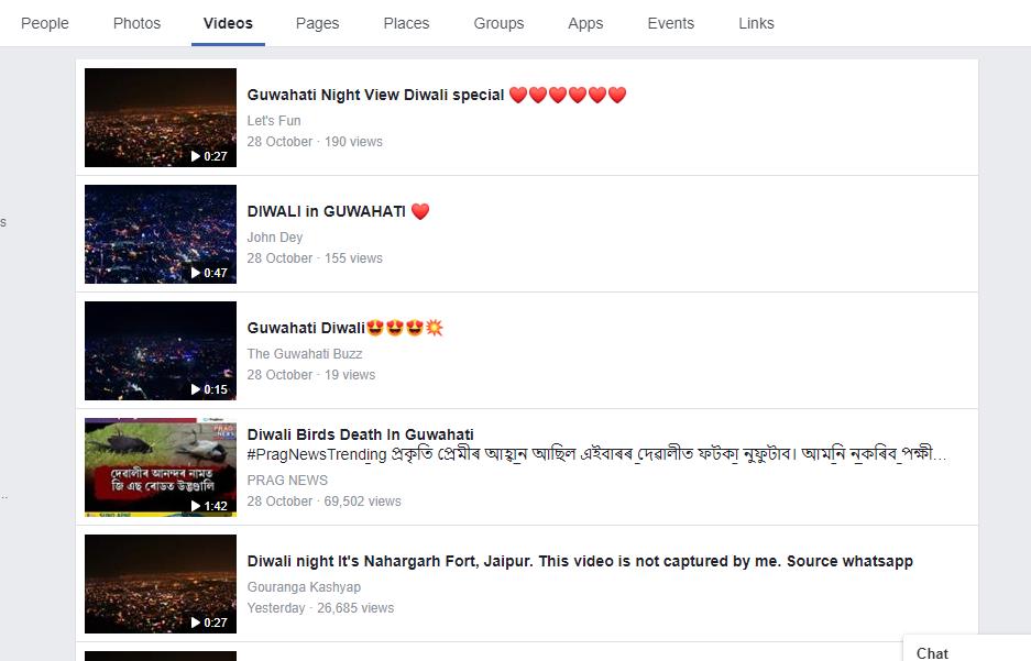 diwali screenshot.png