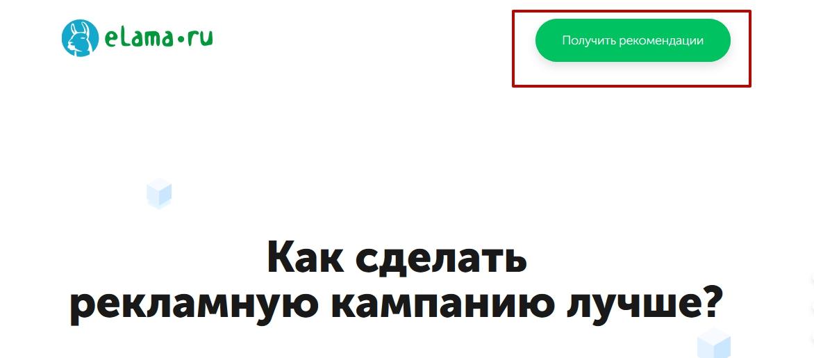 рк1.jpg