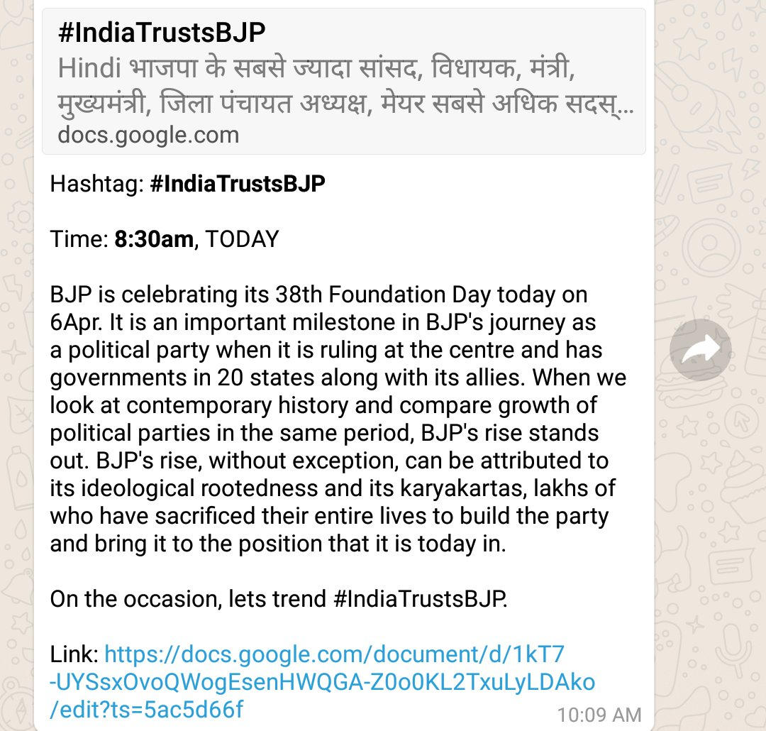 Humour Attaches Itself to #IndiaTrustsBJP and Fake Tweets