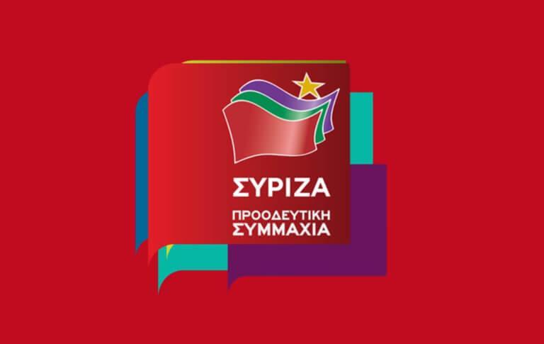 syriza-768x485.jpg