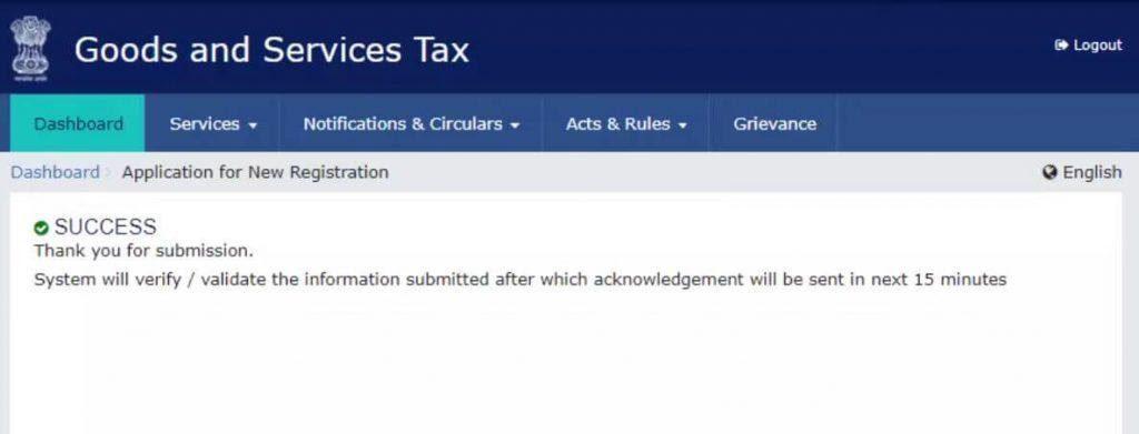 GST registration steps - 10