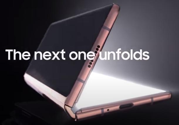 Samsung Galaxy Z Fold E - Upcoming Smartphones 2021