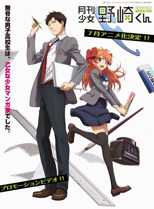 Gekkan Shojo Nozaki-kun 1. évad online sorozat