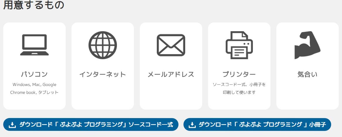 javascript pdf ダウンロードさせる