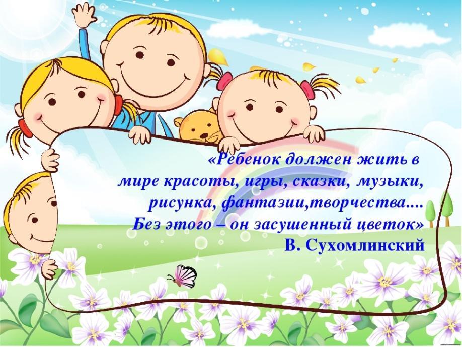 https://ds04.infourok.ru/uploads/ex/0cc2/000a5979-becd22dd/img33.jpg