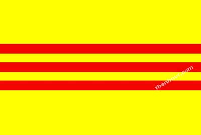 Đại Nam Quốc Kỳ Flag