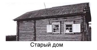 C:\Documents and Settings\Admin\Рабочий стол\Бескиш 2\5.jpg