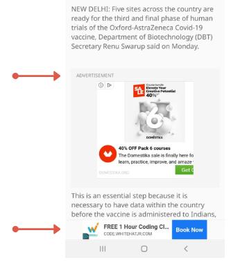 How to Make Money on AdMob