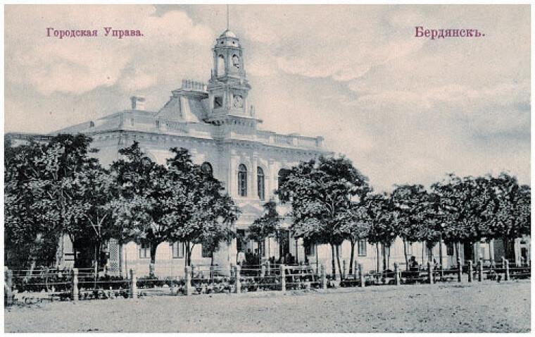 Городская управа Бердянска. Первое десятилетие ХХ века