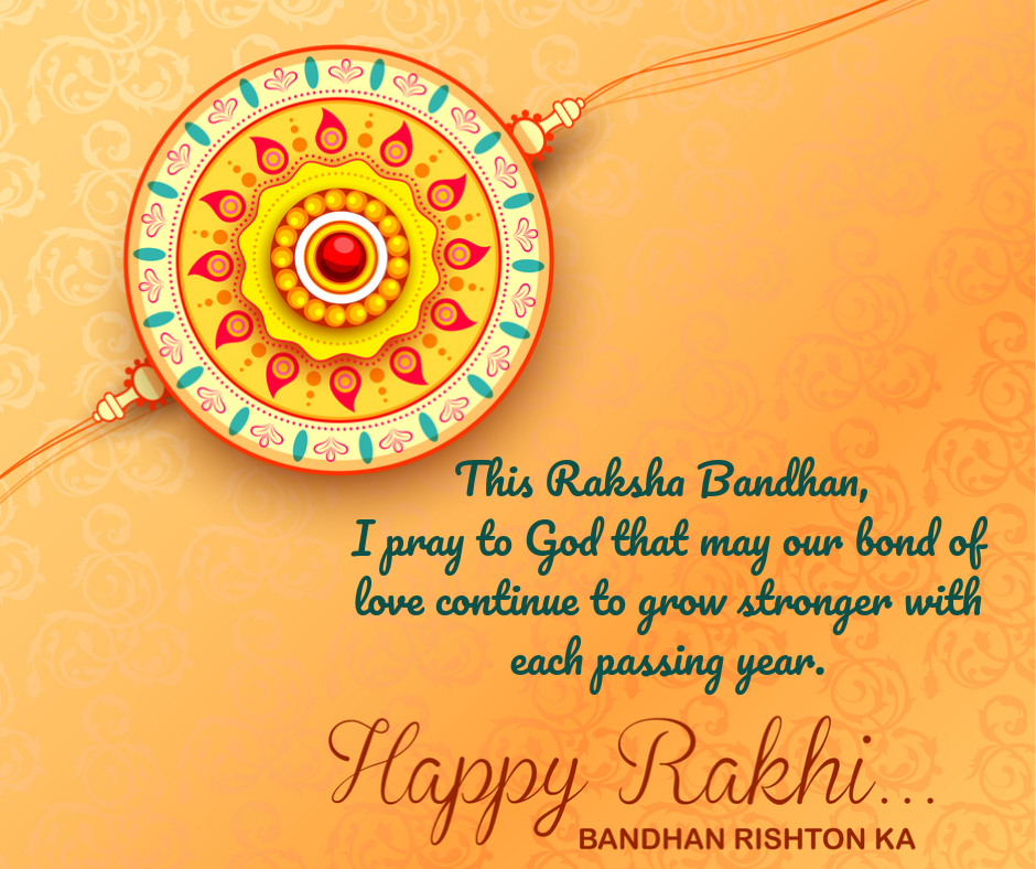 raksha bandhan quotes in english