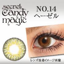 シークレットキャンディーマジック シークレットキャンマジ NO.14 ヘーゼル画像2