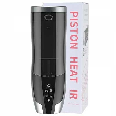 Piston Heat IR