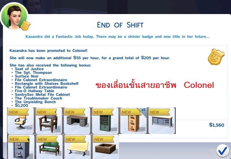 http://www.thaithesims4.com/uppic/00166900.jpg