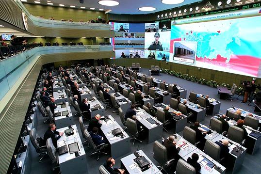 Národní centrum řízení obrany RF (02).jpg