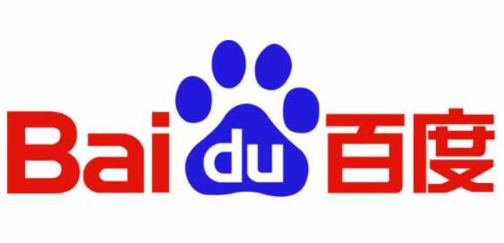 Screenshot of Baidu - Search Engine