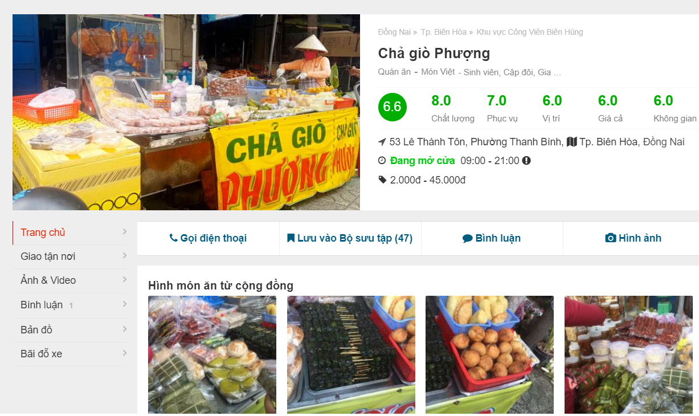 Đồng Nai: Chủ quán chả giò nổi tiếng ở Biên Hòa chiêu đãi hơn 150 hộ đang cách ly - Ảnh 2