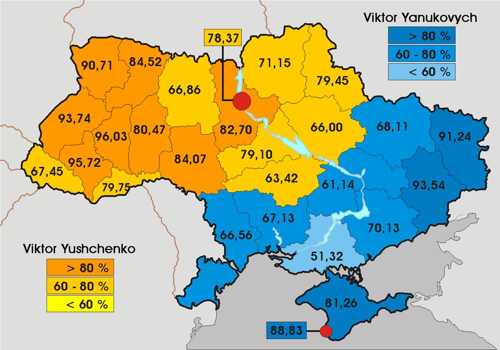Результаты выборов в Украине в 2004 году