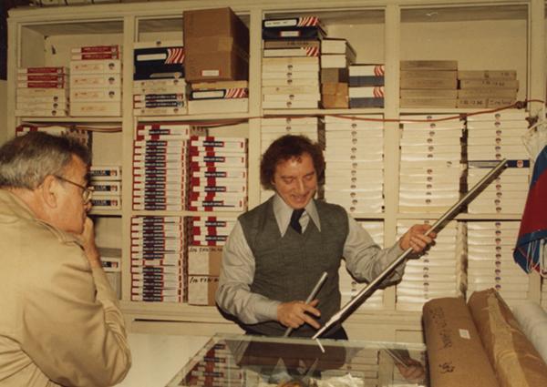 Carl 1982 a.jpg