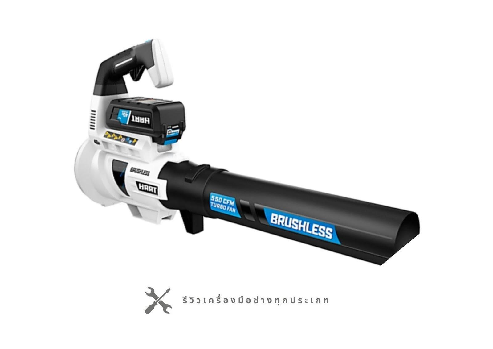 Hart 40V Brushless Blower
