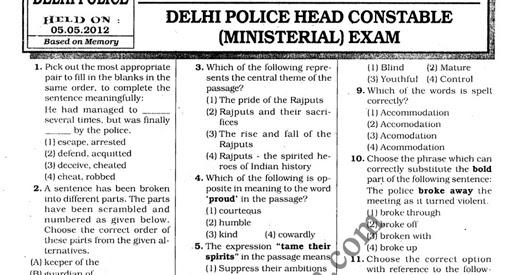 Delhi Police HC Ministerial Previous Question Paper PDF Download (hindi)