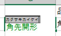 Alt+Shift+↑キー実行時例