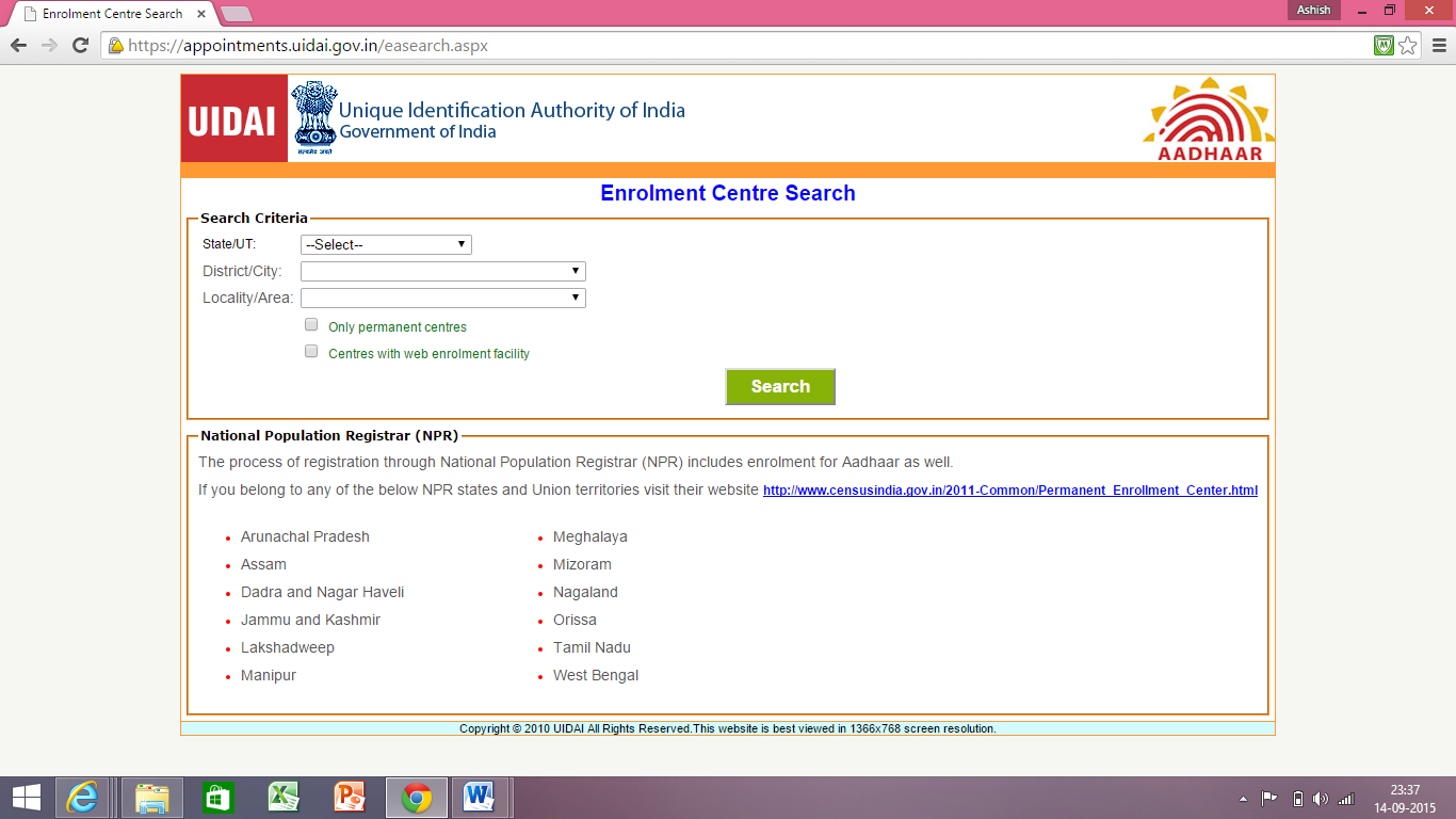 Enrolment center search on portal