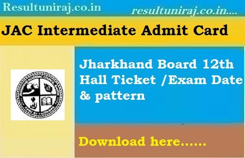 Jharkhand Board 12th Admit Card 2019