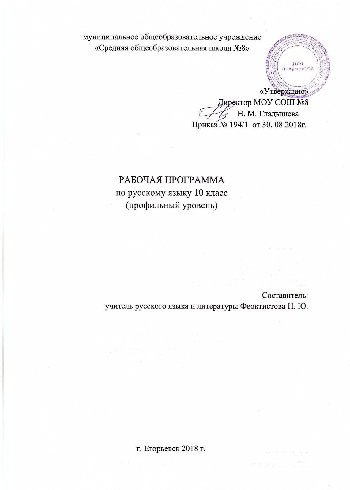 C:\Documents and Settings\Администратор\Рабочий стол\154455-5.jpg