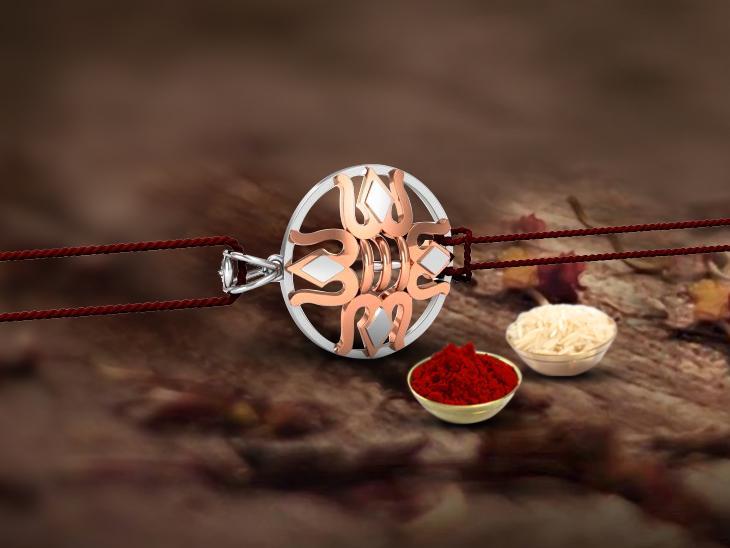shiva silver rakhi pendant