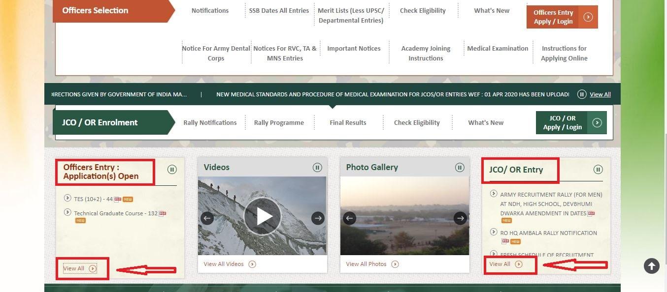 आर्मी रैली भर्ती ऑनलाइन रजिस्ट्रेशन भारतीय सेना में शामिल कैसे ta bharti 2021